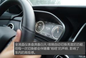两个字形容:实在 江淮瑞风S7长测(1)