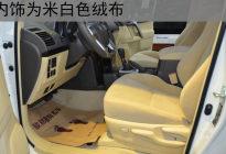 年年销量第一的平行进口车霸道2700