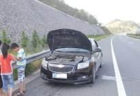 开车时发动机突然熄火,这个动作一定要做,车子可以安全停下来