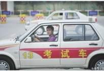 女司机注意了,史上最严驾考10月正式施行,侧方停车只给1.5分钟