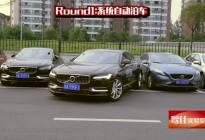 新手女司机PK自动泊车,到底谁比较可怕?