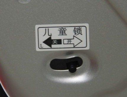 方向盘转不动,车门打不开!你遇上过这些奇葩故障没?