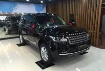 深圳路虎平行进口车最新报价。