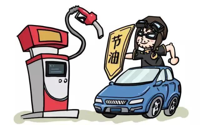 新车上这个省油新技术,会损害发动机吗?
