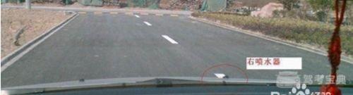 汽车左右间距、侧方停车,实战数据,秒会