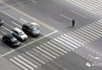 左中右三条车道 为啥老司机都爱跑中间车道?