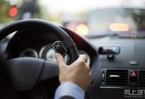 史上最全安全开车技巧大盘点,不看你就亏了,开车的赶紧收藏!