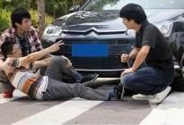汽车保险专家提醒,遇到碰瓷别慌,冷静做到这几点就不会吃亏了