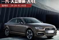 BBA里卖得最好的一款车新款上市,除奔驰宝马外还有谁能叫板它?