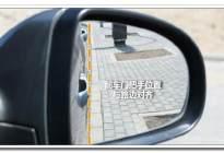 新规科三:靠边停车边距要求严了,试试这么解决