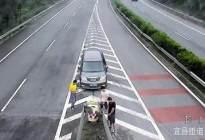交通事故的最大原因找到了 90%以上的司机都有类似行为