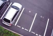 驾照新规:倒车入库限时210秒
