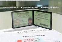 怎么补领驾驶证?很多人不知道的驾驶证知识!
