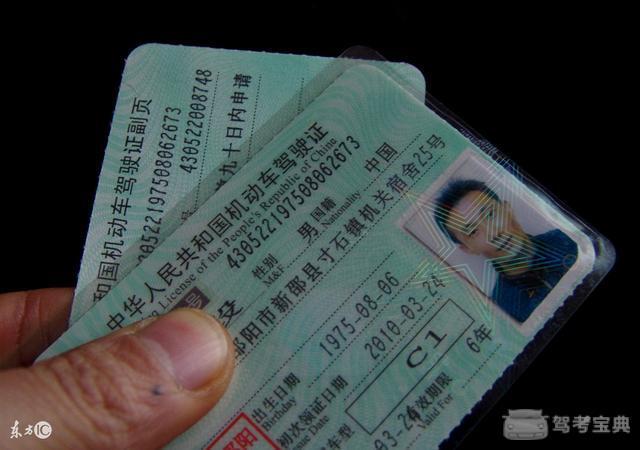 """11月1日起:C1、B1、B2驾照""""年审""""新规,你知道吗?"""