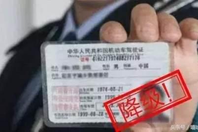 关于驾驶证扣分的规定,有车一族必须要看!