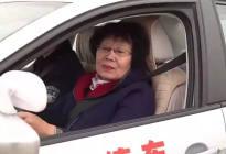 70岁老奶奶驾考都能考100分,你好意思喊累?