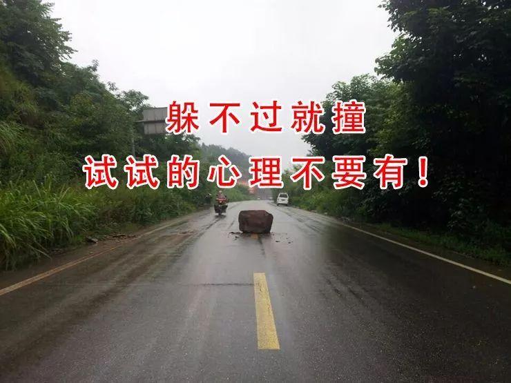 在高速路上突然遇到障碍物怎么办? 易车号 易车