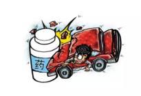 冬季易生病,吃药后驾车会有这些问题…开车的朋友一定要看