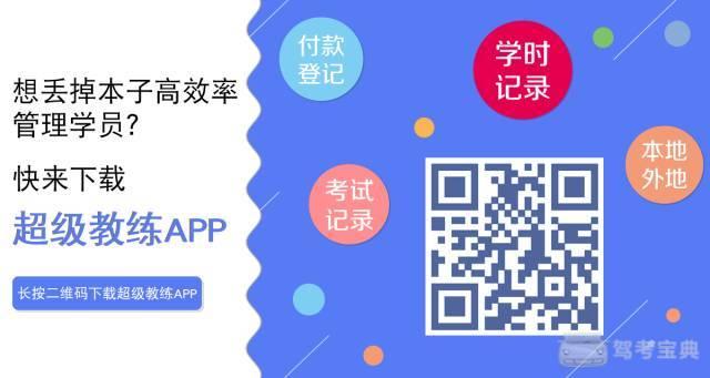 亚洲城ca88手机版官网下载 1