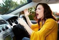 哪四种人不适合开车,应该永久放弃方向盘?