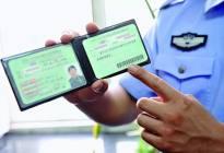 有驾照的注意,不是所有的扣证都叫扣证!别再傻等着了
