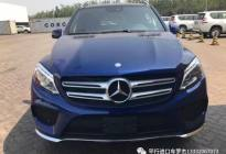 平行进口2017款加版奔驰GLE400报价配置豪华包详解