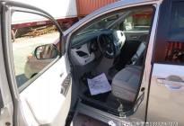 平行进口17款加版丰田塞纳两驱四驱现车实拍配置图片