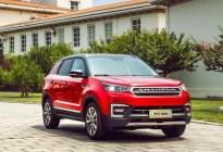 2017年上市的国产SUV,这6款最重磅!