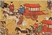 知识点 | 古代的车夫也是要通过驾考的,且在古代也是非常讲究法律的!