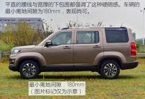 布局7座紧凑型SUV市场 抢先拍欧尚X70A