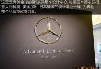 CLS的争议过后 探秘奔驰中国本土化设计