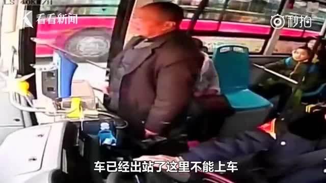 暴脾气老人没赶上公交车 竟然趁公交等红灯时堵在车前要上车