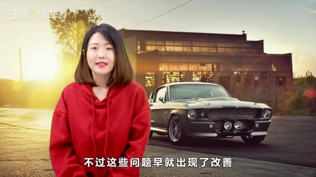 合资车、进口车质量究竟差了多少?到底该买谁?