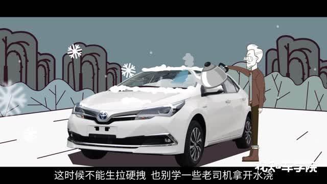 冬季用车不注意这几点,你的爱车就毁了!
