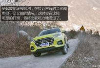 士别三日 测试北京现代ix35 2.0L四驱