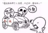 娱乐 | 太好笑了!那些年去学车教练说过的话,个个都是段子手!