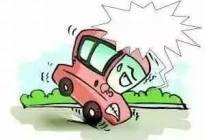 安全度过新车磨合期,这七个误区你中招了么?