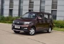 售价4万元貌似SUV,性价比超高,你会买吗?