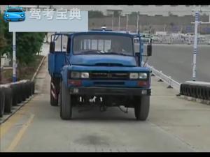 货车—坡道定点停车和起步