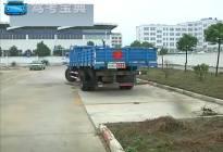 货车—侧方停车