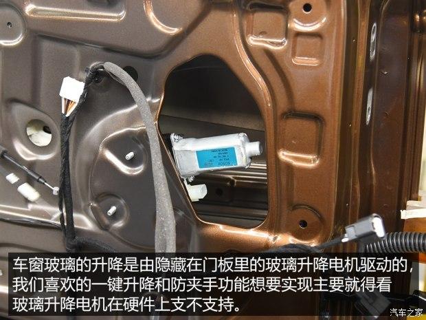 车窗继电器驱动电路