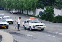 科二考试如何避免中途停车?掌握技巧是关键