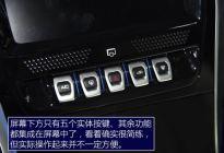 电动SUV新生力量 实拍东风风神AX5-EV