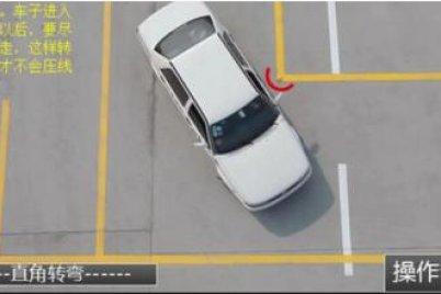 驾考科二直角转弯送分题,你为什么还是挂了