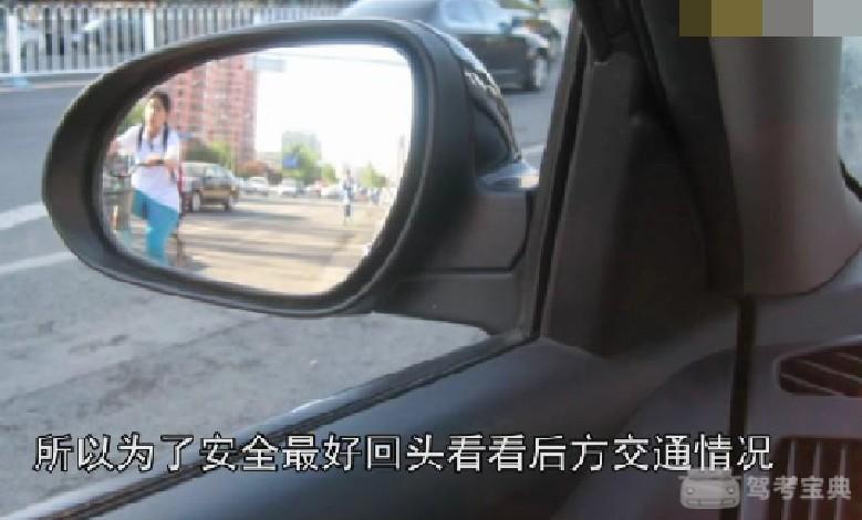 科二详细步骤侧方停车看不见车轮坡道定点停车和起步有什么技巧