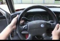 驾考科目二基本操作演示,方向盘、灯光、手刹、离合器都讲到了!