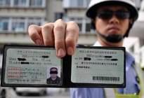 这5种人终生不得考取驾照,技术再好也不行!有你吗?