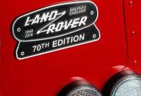 路虎卫士又回来了,路虎推出卫士70周年纪念版 V8动力
