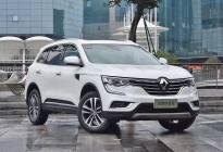 合资紧凑型SUV降价榜:韩系折扣大,美系优惠多