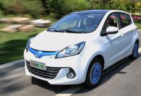 超强续航,纯电动占号神器,这款新能源车售价不到10万!